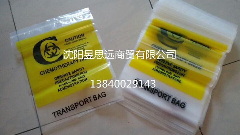 Chemotherapy Drug Bags